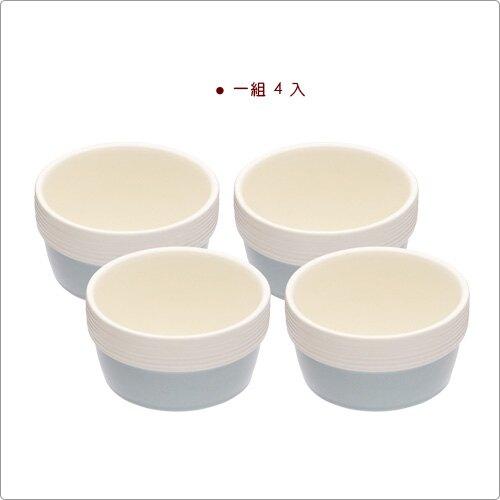 《KitchenCraft》陶製布丁烤杯4入(復古藍)