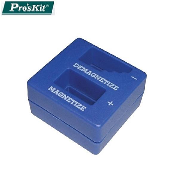 【南紡購物中心】ProsKit 寶工 加磁消磁器 8PK-220