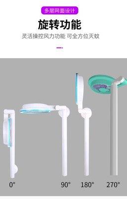 USB電蚊拍 USB充電式家用電蚊拍可伸縮LED滅蒼蠅燈便攜強力吸蟲機安全不電人 【HZL118】