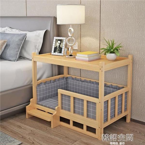 狗窩狗床實木泰迪金毛可拆洗木質寵物床貓咪床四季通用床頭柜貓窩