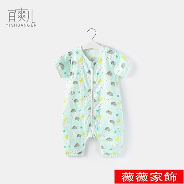 兒童睡袋 寶寶睡袋春秋薄款夏季空調房兒童分腿純棉四季嬰兒紗布防踢被子 薇薇