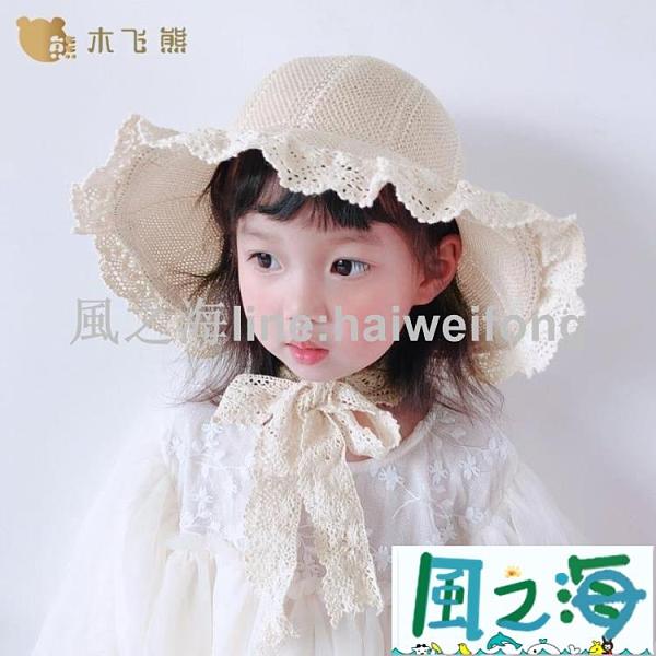 兒童防曬帽兒童草帽女寶寶帽子防曬遮陽帽沙灘蕾絲公主帽針織大檐漁夫帽 【風之海】