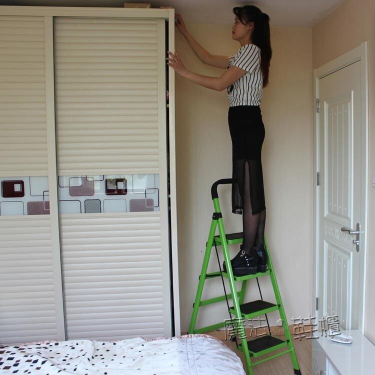 家用梯子家用摺疊梯加厚人字梯行動樓梯爬梯伸縮扶梯四五六步步高 ATF 【免運快出】