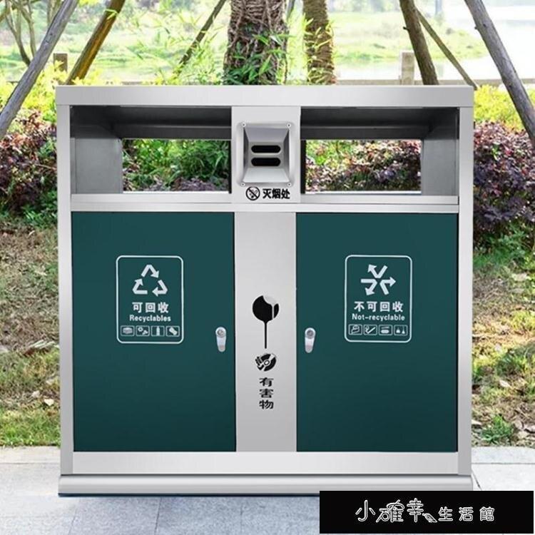 垃圾桶 不銹鋼戶外垃圾桶果皮箱 公園景區雙分類垃圾箱 小區物業環衛桶 摩可美家