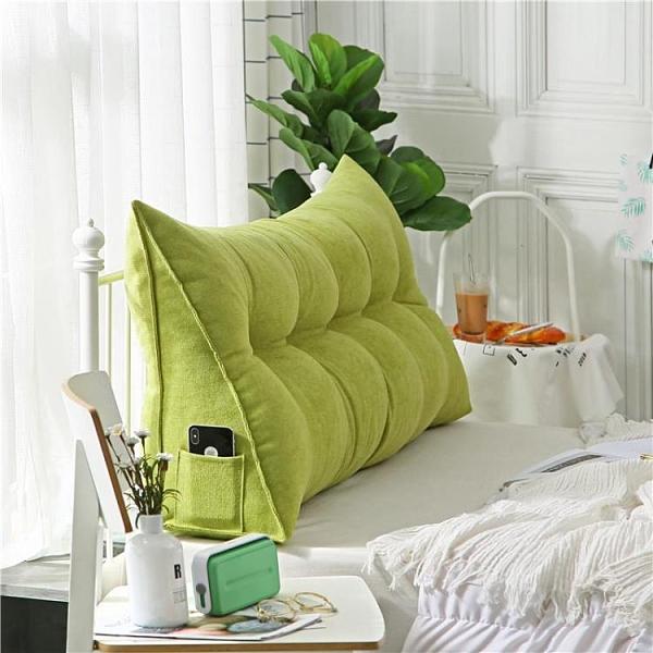 三角靠枕 抱枕靠枕軟包床頭靠墊護腰沙發靠背墊床頭裝飾墊三角墊