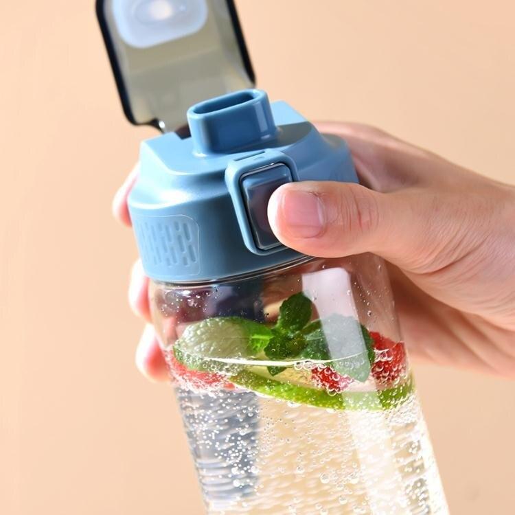 哈爾斯運動水杯tritan材質太空杯便攜健身杯學生塑料杯戶外旅行壺 摩可美家