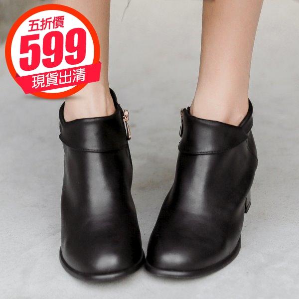 【現貨出清★五折↘$599】踝靴.訂製款.MIT氣質翻摺皮革高跟短靴.白鳥麗子