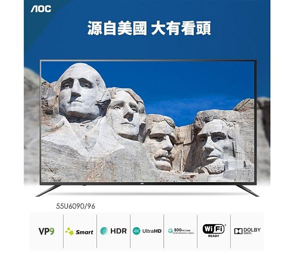 ↙0利率↙美國AOC55吋4K智慧連網LED液晶電視55U6090【南霸天電器百貨】