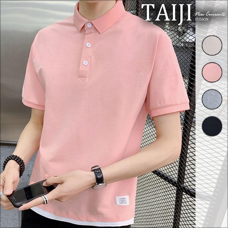 大尺碼POLO衫‧素色假二件前短後長開衩POLO短T‧4色‧加大尺碼【NTJB836】-TAIJI