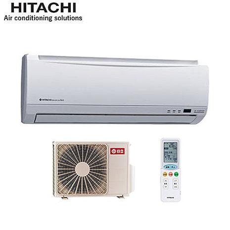 HITACHI 日立 4-6坪變頻冷專 分離式冷氣 RAS-28SK1/RAC-28SK1- (含基本安裝+回收舊機