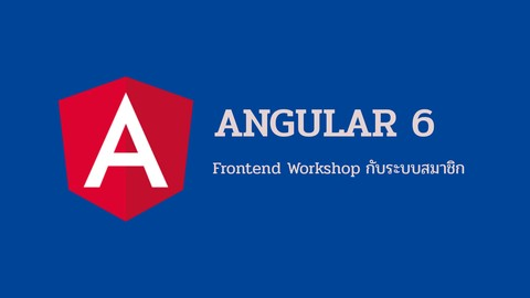 Workshop Angular 6