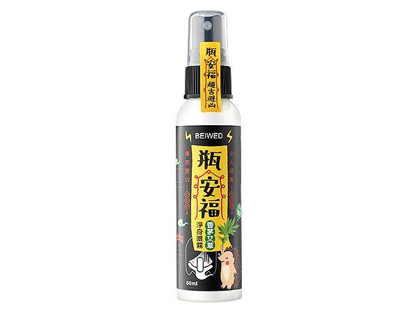BEIWED~瓶安福 香茅艾草芙蓉淨身噴霧(60ml)【DS001361】