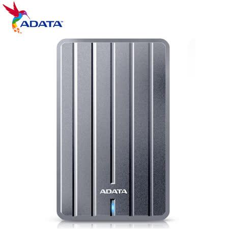 ADATA威剛 HC660 1TB(鈦) USB3.1 2.5吋行動硬碟