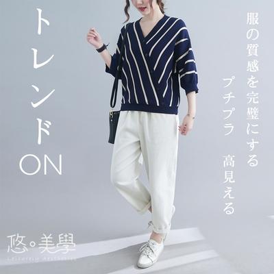 悠美學-日系文藝交叉領條紋造型上衣-2色(F)