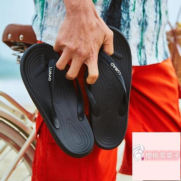 橡膠夾腳涼拖鞋夾拖沙灘鞋人字拖男時尚防滑室外穿【櫻桃菜菜子】