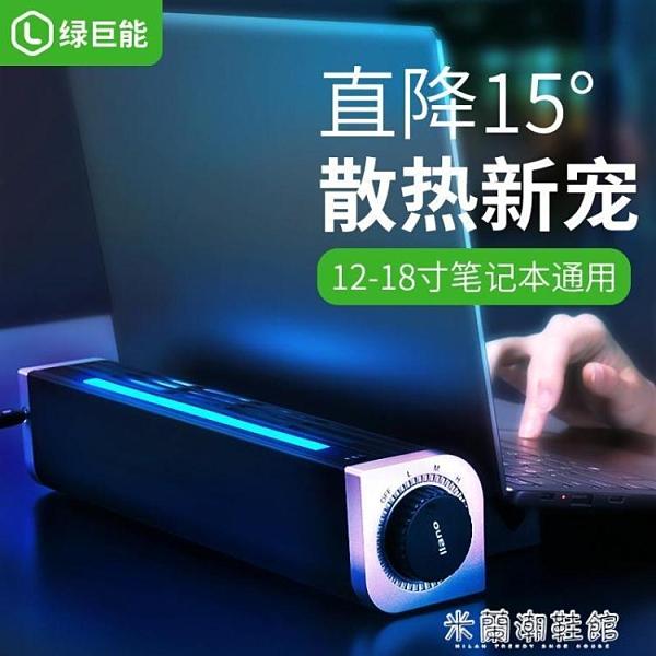 電腦散熱器 筆記本散熱器支架游戲本華碩聯想戴爾外星人蘋果電腦風扇底座靜音