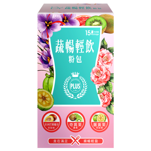 點數15%★醫美保健滿2千–DV-蔬暢輕飲粉包(15包) 【康是美】