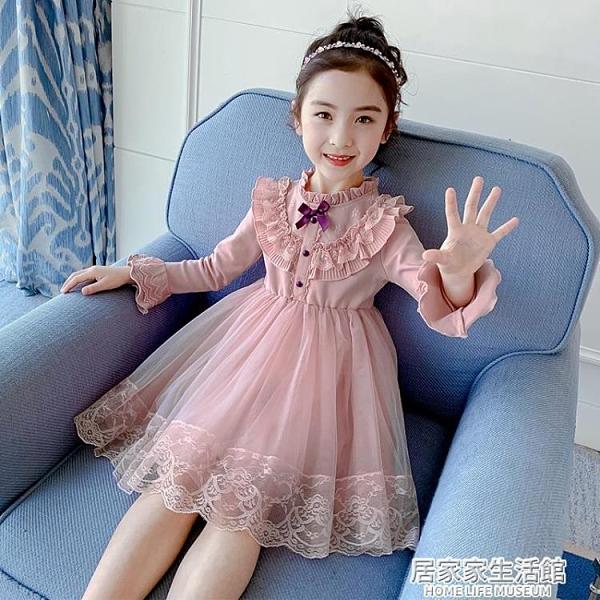 女童洋裝春秋裝2021年新款韓版兒童春季小女孩洋氣網紗公主裙子 居家家生活館