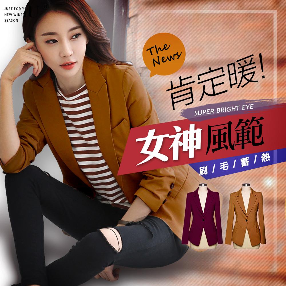 外套-LIYO理優-MIT翻領顯瘦口袋女西裝刷毛保暖外套-E838001-此商品零碼不可退換貨