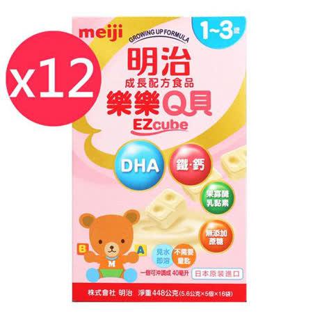 Meiji明治 明治金選成長樂樂Q貝奶粉 448kgX12盒