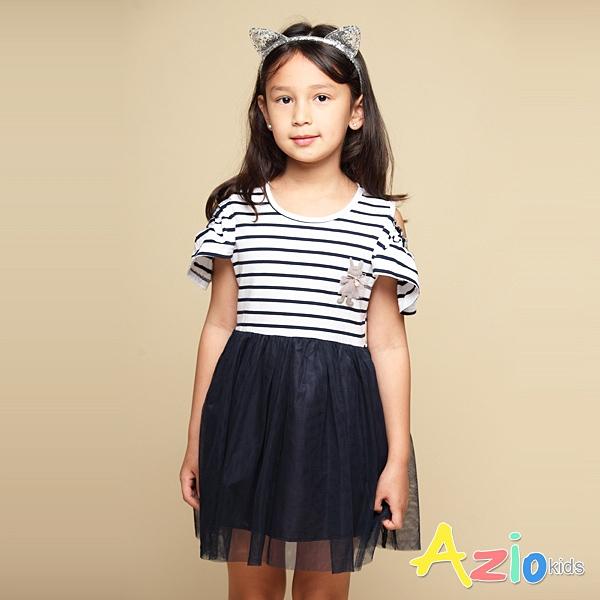 Azio 女童 洋裝 露肩橫條紋荷葉短袖網紗洋裝(藍) Azio Kids 美國派 童裝