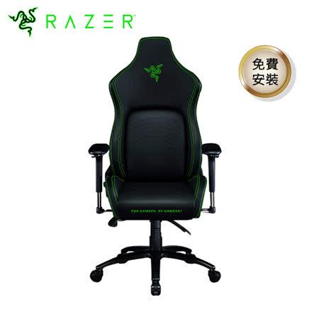 雷蛇Razer RZ38-02770100-R3U1電競椅 (含安裝)