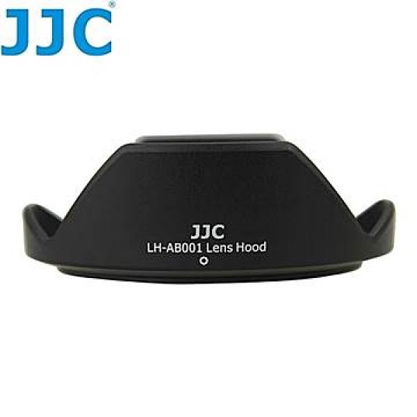 【南紡購物中心】JJC副廠Tamron遮光罩LH-AB001適B001 SP AF10-24mm F3.5-4.5 Di II LD Aspherical [IF]
