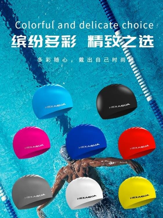 成人專業長發防水硅膠泳帽彈力男女不勒頭LOGO游泳帽子兒童   果果輕時尚