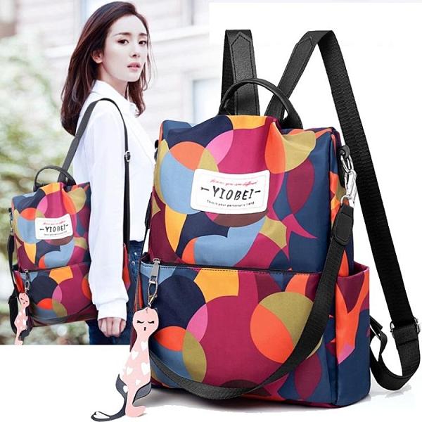 尼龍包 牛津布尼龍ins後背包女2021新款包包時尚百搭防盜大容量旅行背包 伊蘿