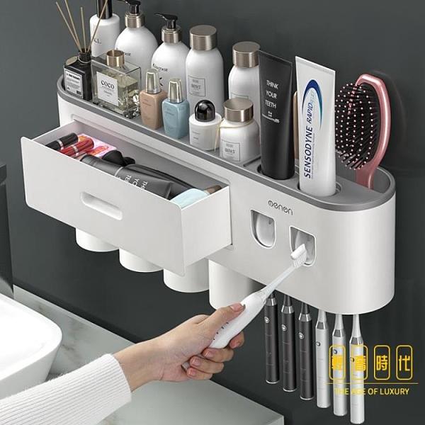 牙刷置物架刷牙杯漱口掛墻式衛生間免打孔壁掛收納架【轻奢时代】