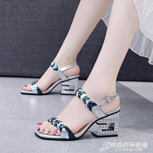 涼鞋女2021夏季新款女鞋粗跟舒適一字扣仙女風高跟鞋女露趾時裝鞋 時尚芭莎