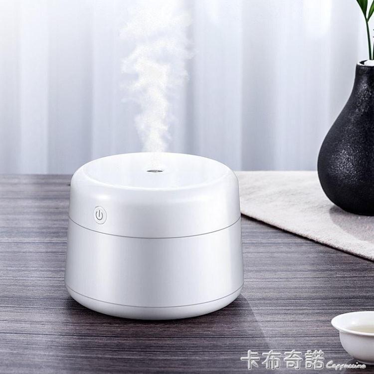 迷你加濕器香薰家用靜音臥室小型空氣增噴霧機室內車載辦公室桌面