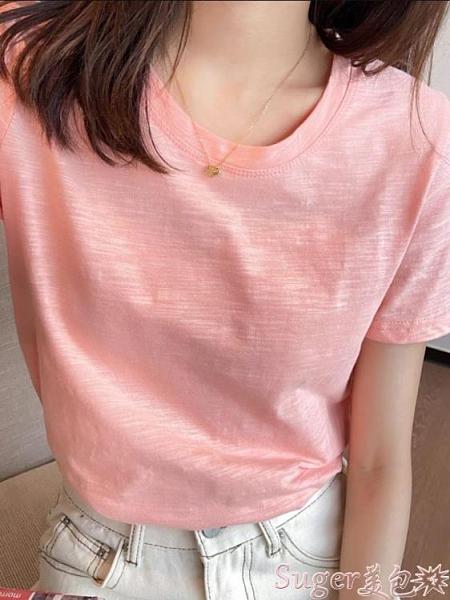 竹節棉上衣 竹節棉t恤女短袖2021年夏季新款韓版寬鬆純棉白色上衣半袖體桖潮