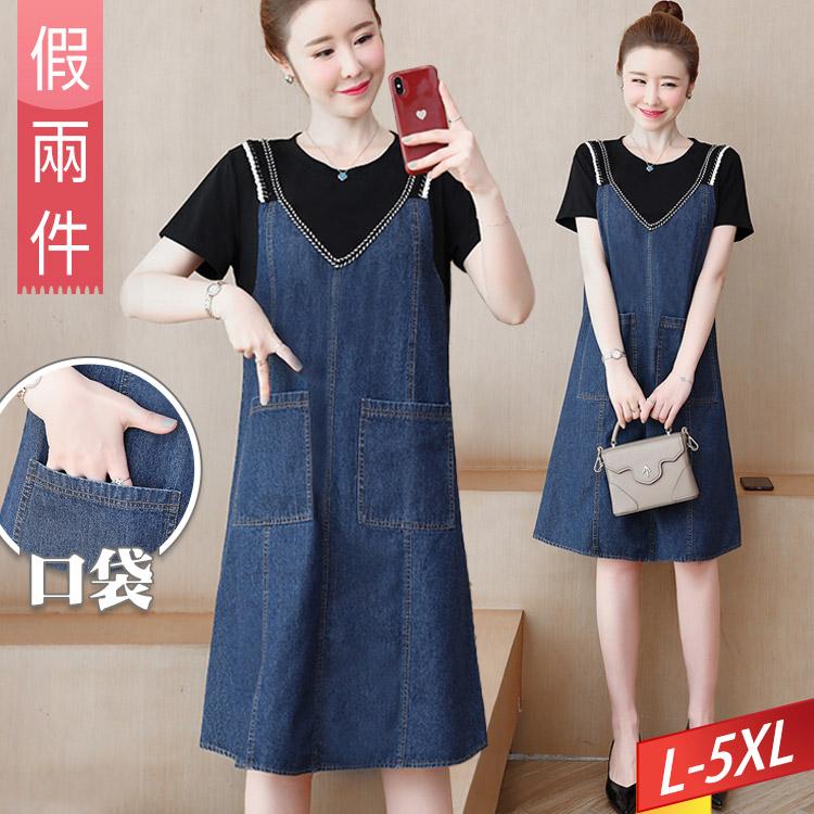編織拼接口袋牛仔連身裙 L~5XL【515019W】【現+預】-流行前線-