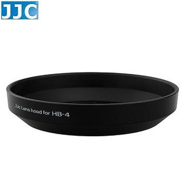 【南紡購物中心】JJC副廠Nikon遮光罩LH-B4相容HB-4適Nikkor 20mm f/2.8 D-AF