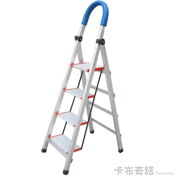 鋁合金梯子家用人字梯摺疊梯伸縮梯爬梯扶梯室內裝修樓梯步步高