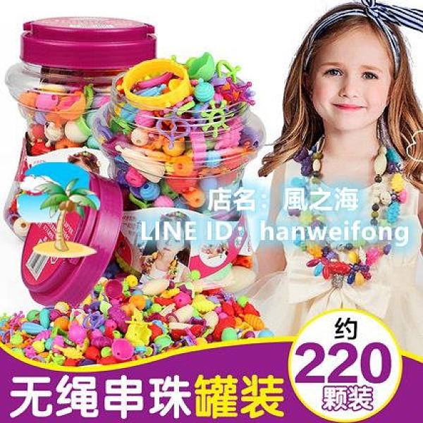 家家酒 兒童串珠項鏈首飾DIY手工制作寶寶益智力過家家玩具女孩 風之海