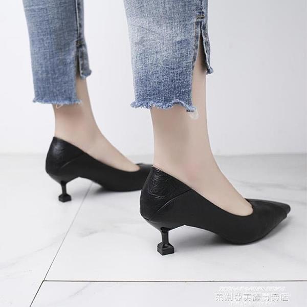 貓跟鞋 裸色高跟鞋女細跟2021春季新款貓跟3cm小跟單鞋5厘米黑色工作鞋 新品