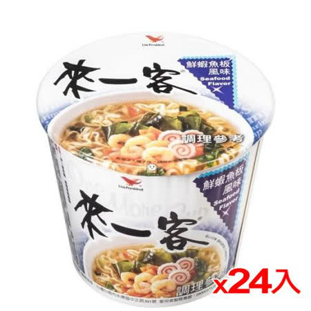 統一來一客杯麵鮮蝦魚板風味63g*24杯(箱)
