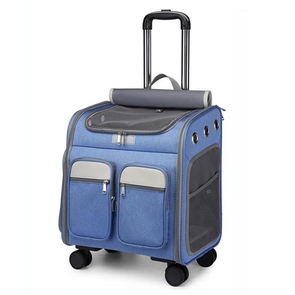 漢邦寵物拉桿箱 大容量靜音萬向輪拉桿背包 折疊寵物包定制貓包