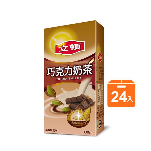 點數15%★食品飲料滿千–立頓巧克力奶茶330ml x24入團購組