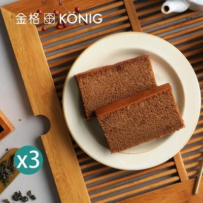【金格食品】金萱紅茶長崎蛋糕禮盒(3入組)