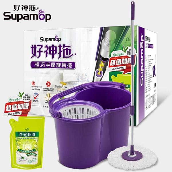 【好神拖 】輕巧手壓拖把組(1拖1桶2布) +贈茶樹莊園地板清潔劑700g