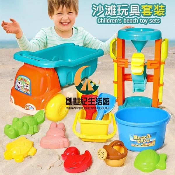 寶寶洗澡沙灘戲水玩具早教工具挖沙漏鏟子玩沙土玩雪運沙工程車套裝【創世紀生活館】