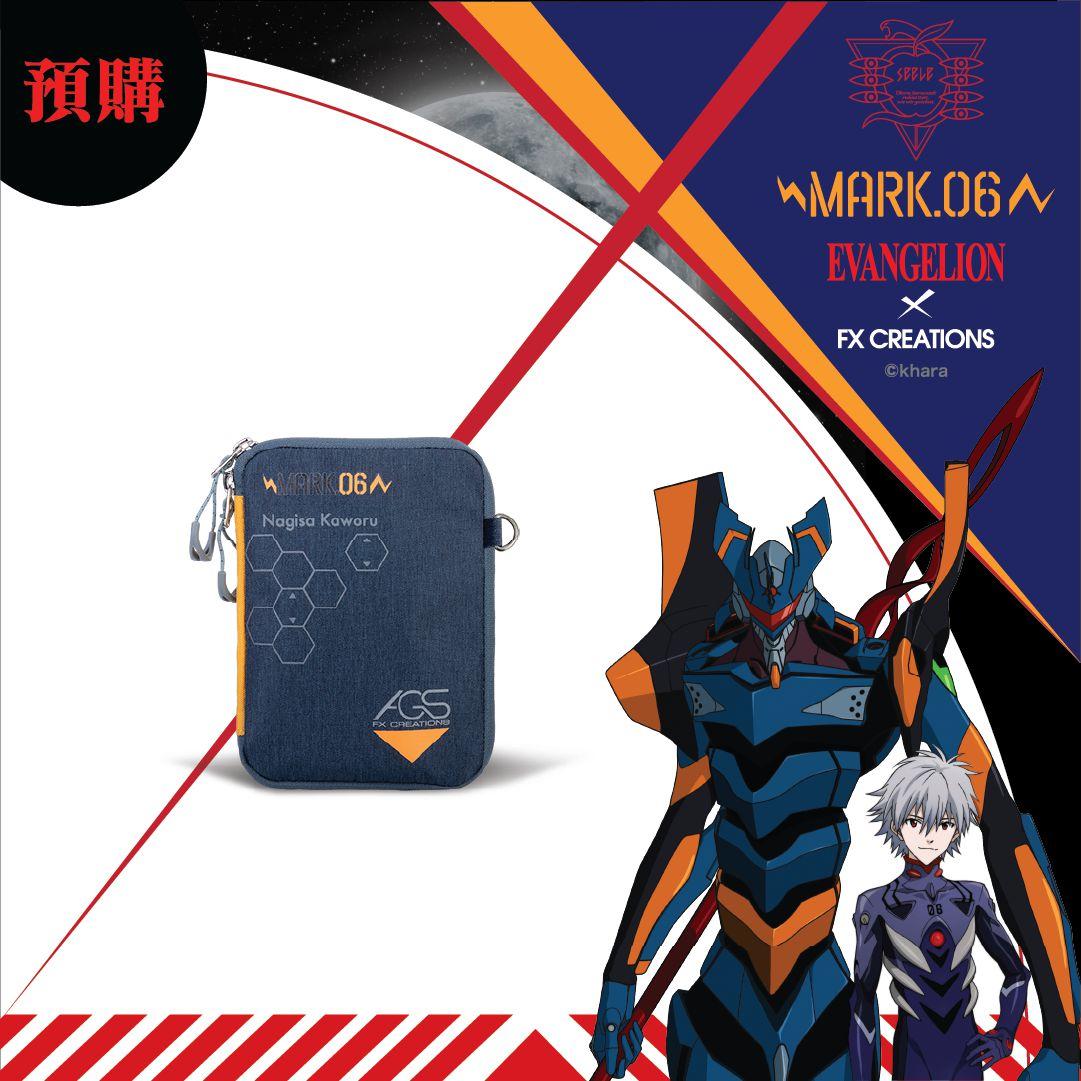 【EVA新世紀福音戰士】Mark.06六號機 兩用護照小包  EVA76179-98