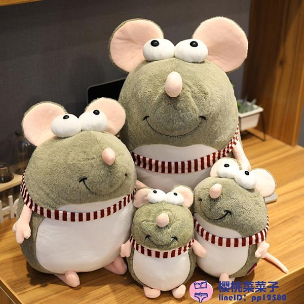3個裝 生肖老鼠毛絨玩具布娃娃仿真玩偶公仔【櫻桃菜菜子】