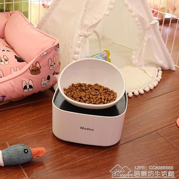 寵物碗 法斗狗碗專用狗食盆寵物貓餐桌架子扁臉狗碗貓碗斜口碗寵物餐桌