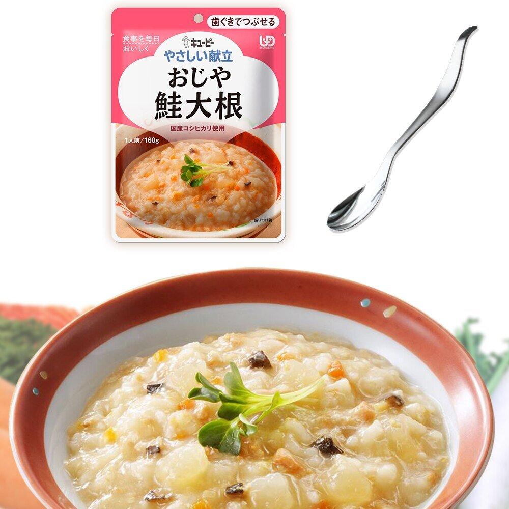 樂活動  野菜鮭魚粥-wave餐具組Y2-4