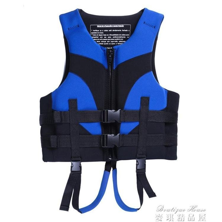 救生衣 救生衣成人釣魚泡沫船用浮力水域救援抗洪專業訂製兒童救生衣 摩可美家