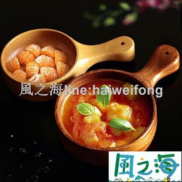 兒童餐具千雨泡菜碗日式櫸木把手碗實木手柄沙拉勺碗木質水瓢水果甜品餐碗 【風之海】